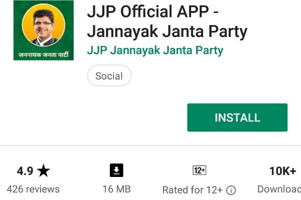 JJP-official-app