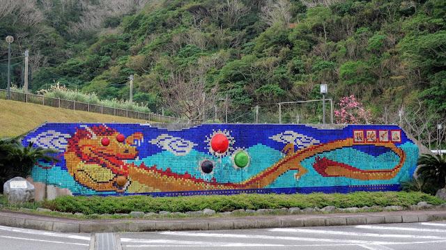 沖縄 ダム