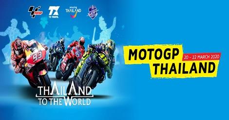 Tiket MotoGP Thailand 2020 di Blibli