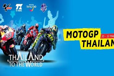 Dapatkan Tiket MotoGP Thailand 2020 Untuk Menyaksikan Ajang Balapan Berkelas