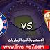 مشاهدة مباراة تشيلسي واشبيلية بث مباشر بتاريخ 20-10-2020 دوري أبطال أوروبا