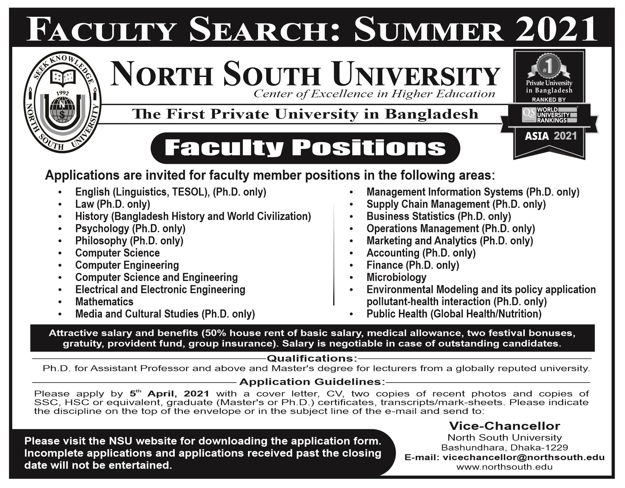 Private University Job Circular 2021 - Private University Job Circular 2021 - বেসরকারি বিশ্ববিদ্যালয় চাকরির খবর ২০২১ - শিক্ষা প্রতিষ্টানে চাকরির খবর ২০২১- শিক্ষা প্রতিষ্টানে চাকরির খবর ২০২১