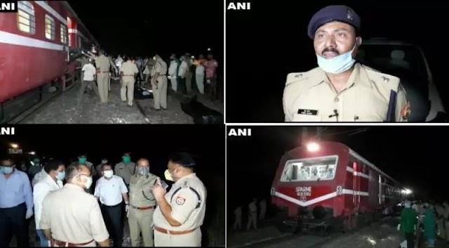 ACCIDENT:पटरी पर सोए लोगों के ऊपर से गुजरी ट्रेन, चार लोगों के हुए टुकड़े