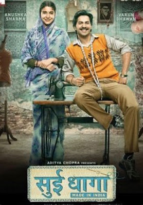 Sui Dhaaga 2018 Hindi 720p HDRip 600Mb x265 HEVC