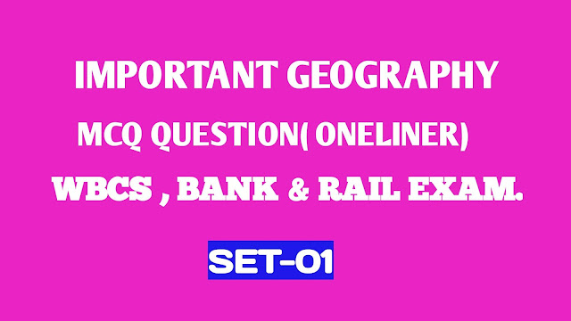 GEOGRAPHY QUIZ,geography objective questions