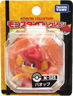 Pansear figure Takara Tomy Monster Collection M series
