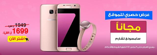 تخفيض كبير على سعر جوال Samsung Galaxy S7 فى مكتبة جرير مع هدايا مجانية