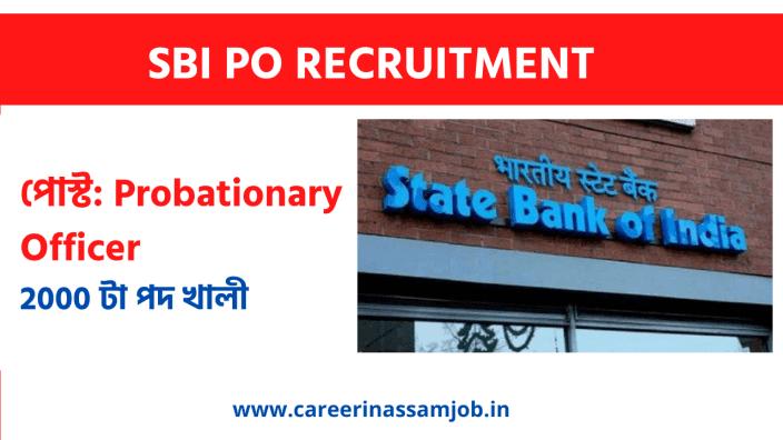 sbi po job 2020 | Assam Career Job News  | Job In Assam