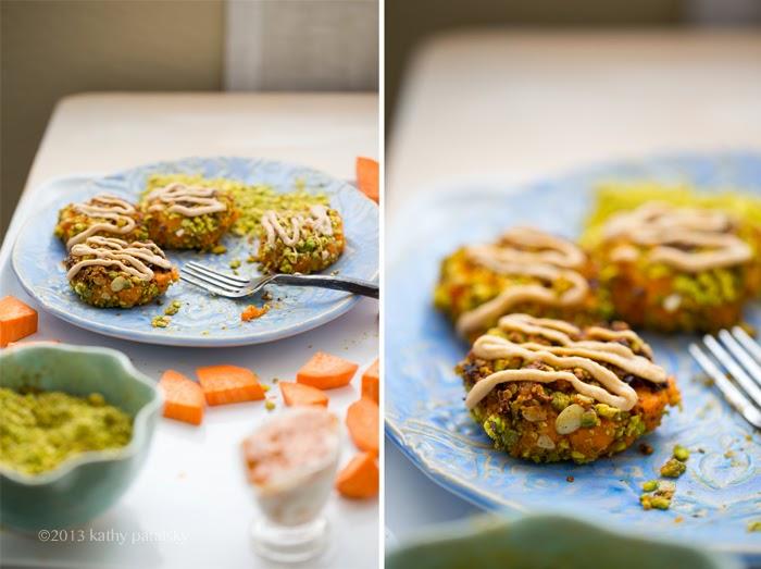Kathy S Kitchen Pumpkin Seeds