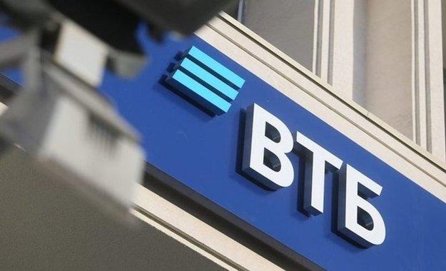 ВТБ приобрёл за 1 рубль почти 100% акций «Динамо»