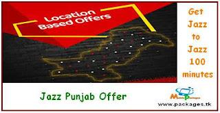 Jazz Punjab Offer, Get 100 Minutes Rs.7