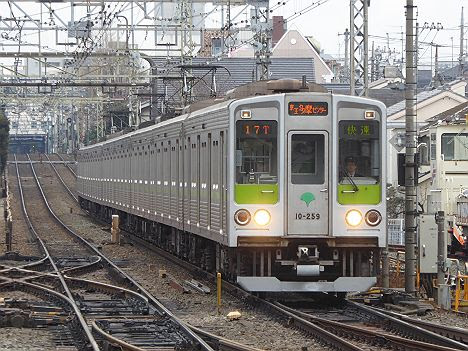 京王電鉄 快速 京王多摩センター行き15 都営10-000形250F・260F