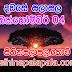 Lagna Palapala Ada Dawase  | ලග්න පලාපල | Sathiye Lagna Palapala 2020 | 2020-10-04
