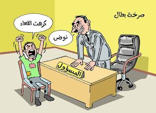 الفنان جلال محمد: كاريكاتير المجتمع 14705767_18303984543