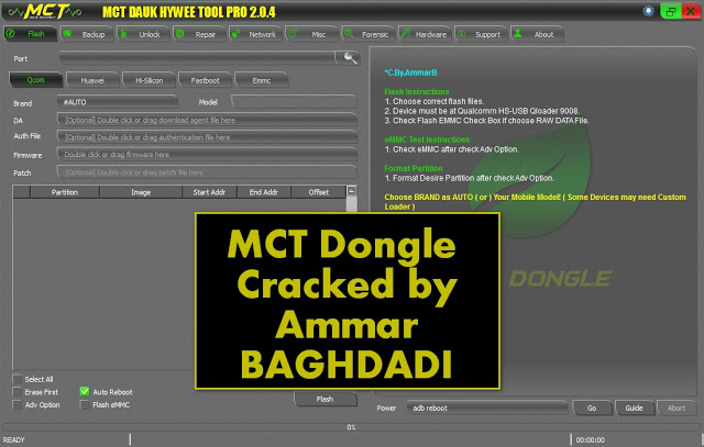 MCT Dongle Pro v2.0.4 Cracked By Ammar Baghdadi Free Download