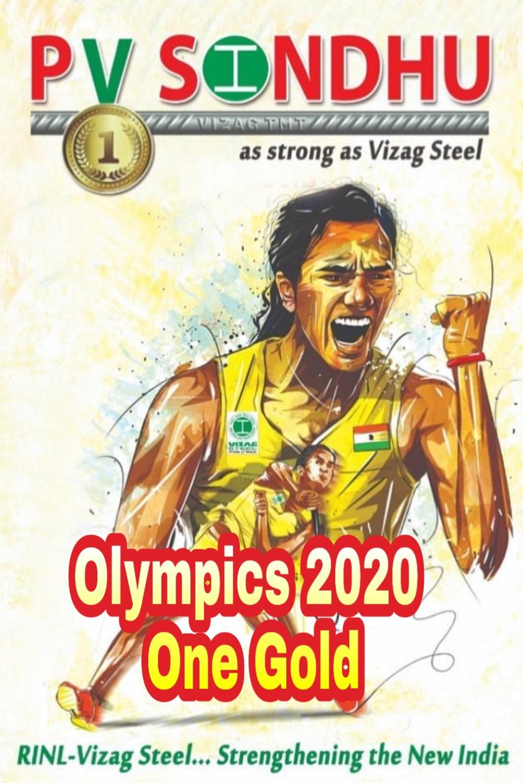 India in 2020 olympics, olympics 2020, japan olympics
