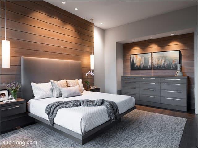 غرف نوم مودرن 2 | Modern Bedroom 2