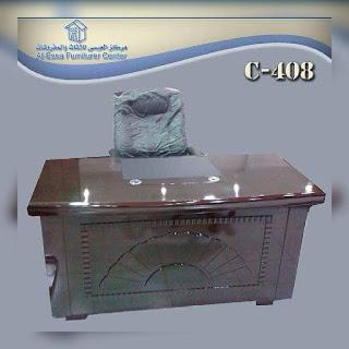 تصاميم حديثة لمكتبك | اثاث مكتبى بالكويت 13494852_1715299822052895_1927325931219922831_n