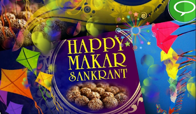 Happy makar sankranti Rajasthan images
