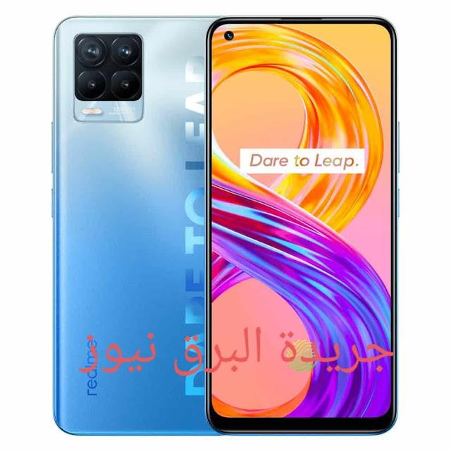 مميزات مذهلة سوف تبهرك عن سلسلة هاتف realme 8 Pro  الجديدة بعد إطلاقه فى مصر