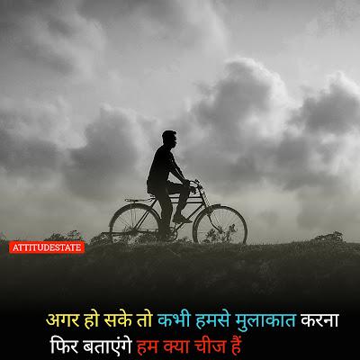 instagram status hindi english