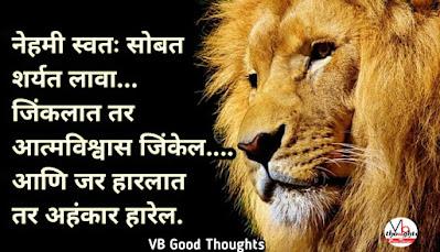 मदत-पैसा-Marathi-Suvichar-Suvichar-in-Marathi-Language-Good-thought-सुंदर-विचार-सुविचार-फोटो-marathi-suvichar-with-images