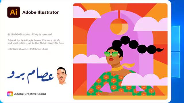 تنزيل برنامج Adobe Illustrator CC 2021 مجانا على الويندوز