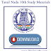 SSLC Study Materials Tamil Nadu | TN 10th Study Materials for all Subjects
