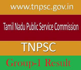 TNPSC Group 1 Result 2021