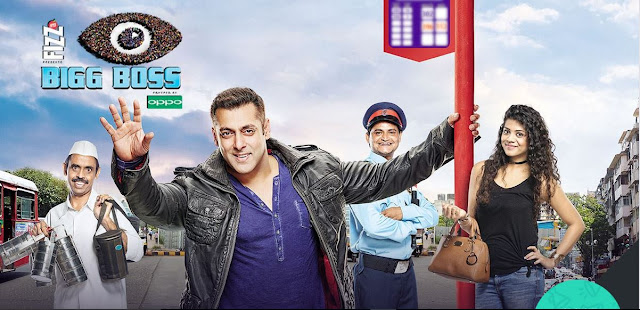 watch Biggboss 10 - episode 1