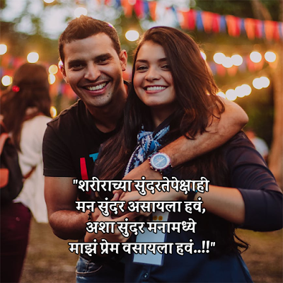 best quotes for a love partner
