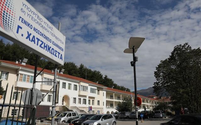 Tre infermiere albanesi vengono arrestate in Grecia