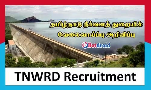 TNWRD Recruitment 2021, Apply for Tamil Nadu Water Resources Department Recruitment 2021 Vacancies