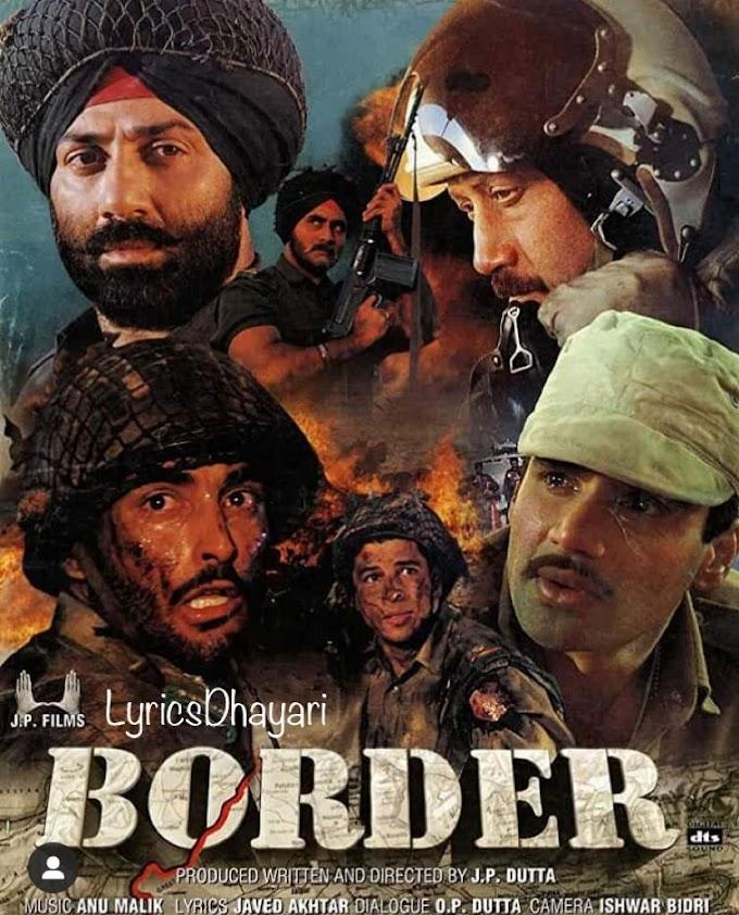 संदेशे आते हैं के घर कब आओगे Sandese Aate Hai   Border   LyricsDhayari