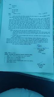 ब्रेकिंग जौनपुर : जिले में मिला 12वां कोरोना पॉजिटिव | #NayaSabera
