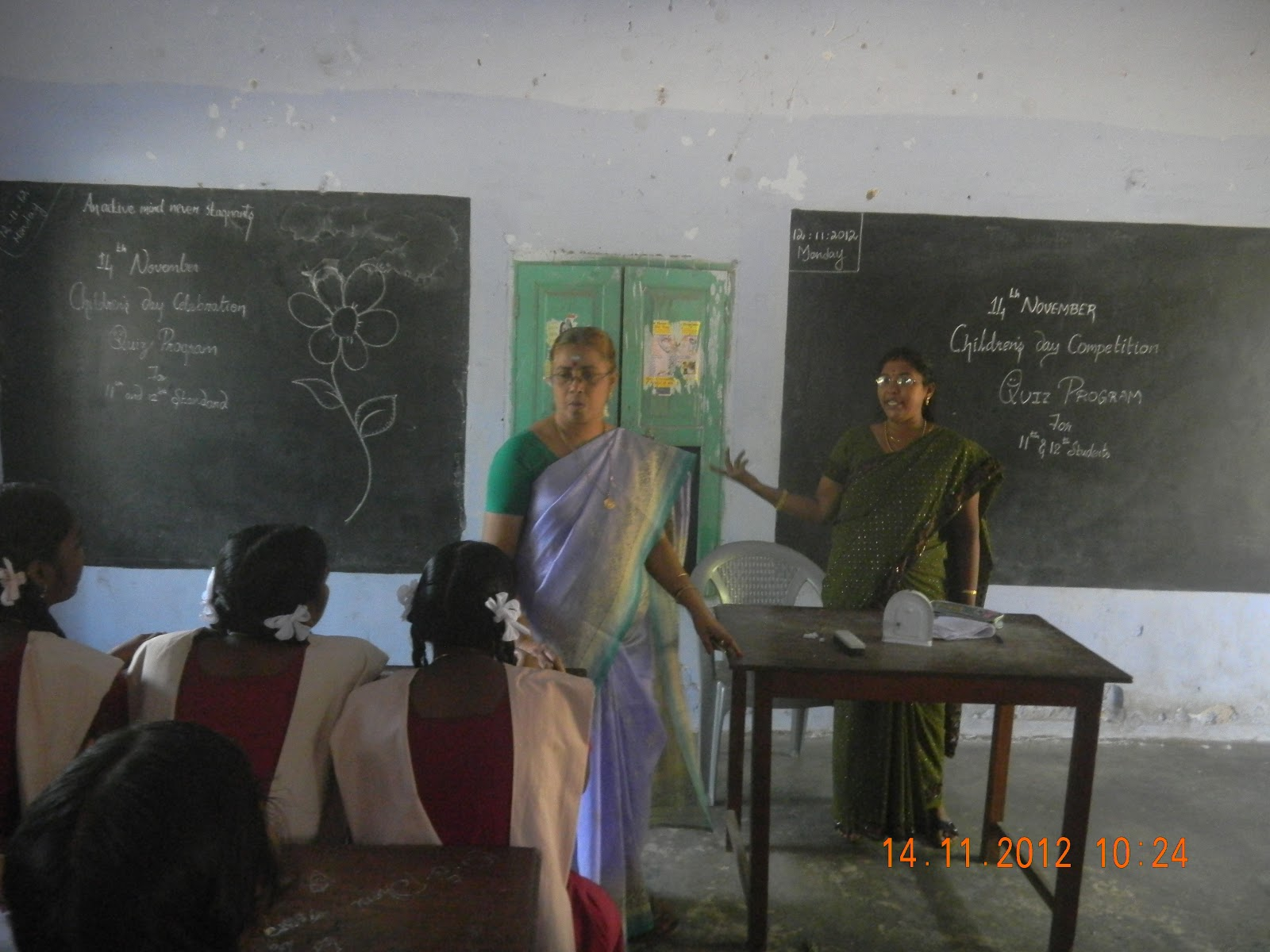 my school diary children s day 2012 we celebrated children s day in our school we conducted many competitions for our school children like elocution essay writing drawing and quiz
