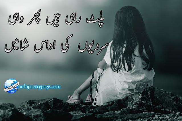 sad shayari pics