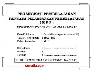 Download RPP KTSP PAI Kelas XI SMA