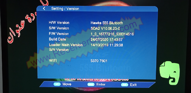 HAWKS 555 BLUTOOTH 1506TV 512 8M NEW SOFTWARE WITH ECAST & G SHARE PLUS OPTION