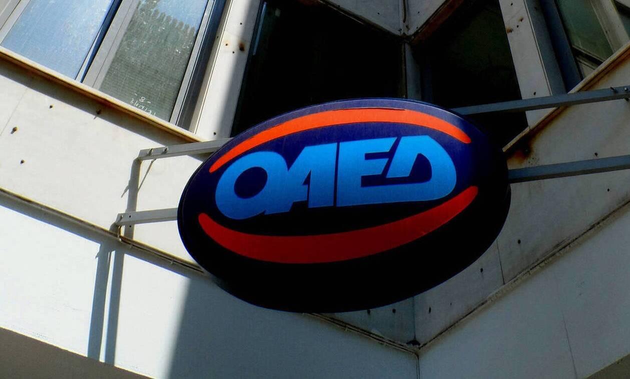ΟΑΕΔ: Επίδομα 400 ευρώ για ανέργους - Πότε και πώς θα κάνετε αίτηση