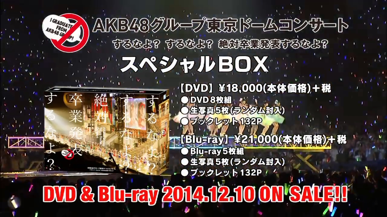 BDRip] AKB48 Group Tokyo Dome Concert ~Suru na yo? Suru na