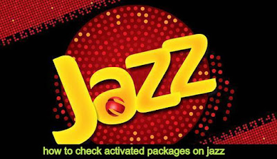 how to check activated packages on jazz