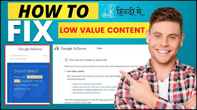 How to fix-low value content error in adsense.