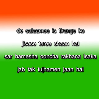 india independence day 2020 quotes status images