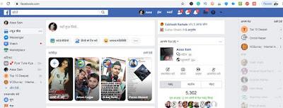 facebook par sabhi friends ek sath unfriend kre, all facebook friends one click me unfriend kare, facebook friends ek sath remove kaise kare, facebook unfriend chrome extension, social media info