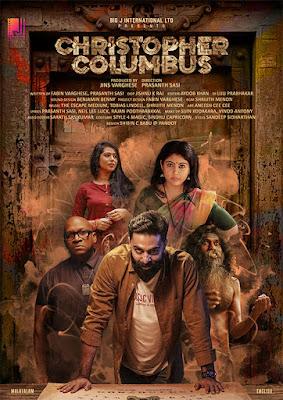 Christopher Columbus Malayalam movie, www.mallurelease.com