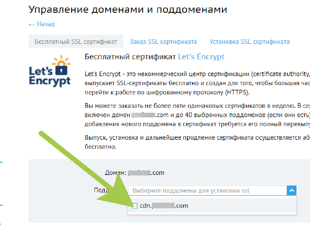 Как припарковать домен к хостингу beget хостинг для пиара серверов самп