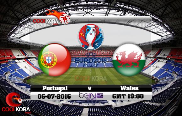 مشاهدة مباراة البرتغال وويلز اليوم 6-7-2016 بي أن ماكس يورو 2016