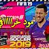 تحميل لعبة دريم ليج سكور 19 مود فيفا 19 || DLS 19 Mod FIFA 19 مود خرااااافي على (ميديا فاير و ميجا) اخر اصدار