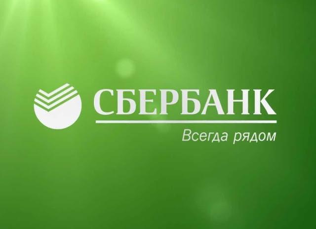 sberbank-polnostyu-otkazhetsya-ot-komissij-za-denezhnye-perevody